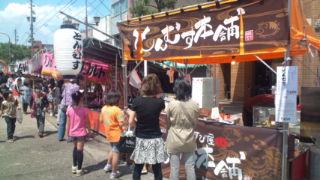 わっしょい、太閤祭!_b0157157_18414875.jpg