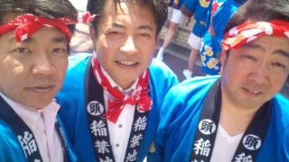 わっしょい、太閤祭!_b0157157_1842289.jpg