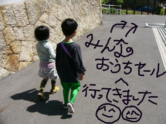 f0142668_536379.jpg