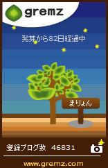 d0052096_23284260.jpg