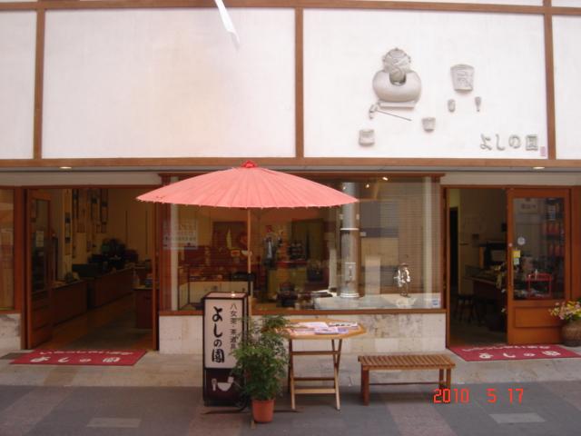 店舗紹介_d0163196_1323176.jpg