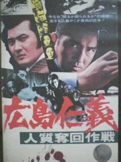 """5/21(金)映画の夜""""漢(おとこ)シネマ""""_c0099300_22182142.jpg"""