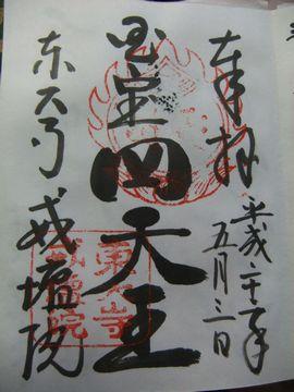 f0120102_22235814.jpg