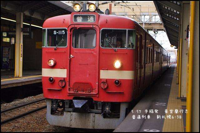 b0019313_1891494.jpg
