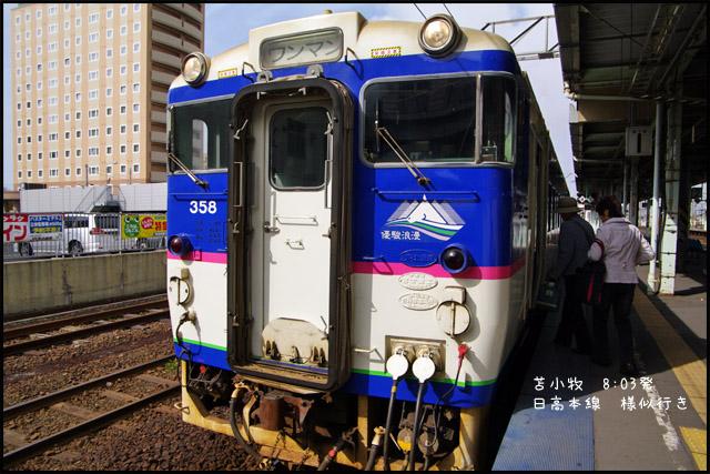 b0019313_1894693.jpg