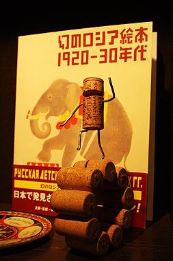 コルクちゃん_f0170519_19591895.jpg