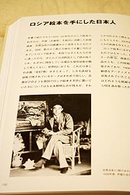 コルクちゃん_f0170519_2002650.jpg