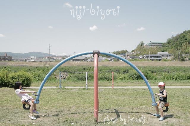 青空の下で_d0161526_8462166.jpg