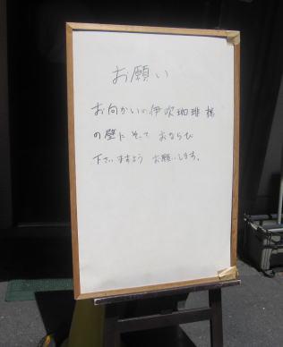 e0185530_16155540.jpg