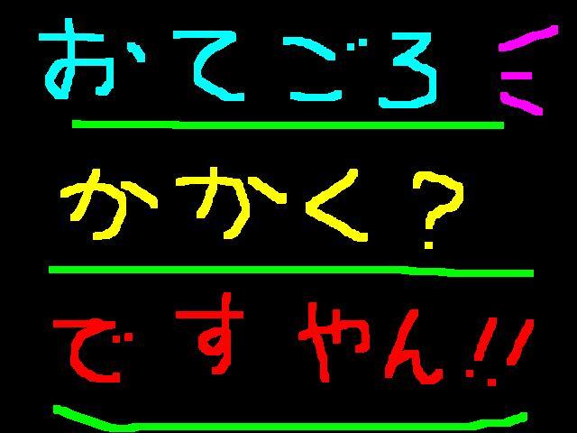 f0056935_2126973.jpg