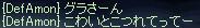 b0182640_1152277.jpg