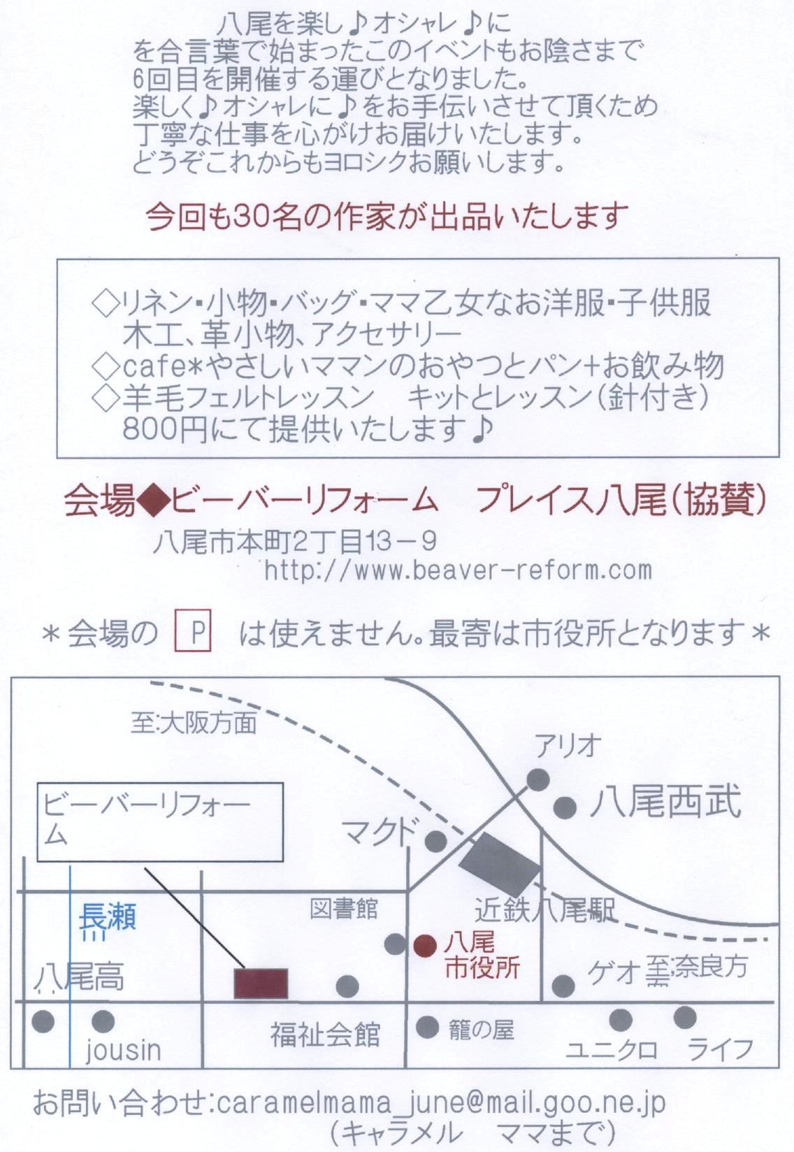 b0182844_16474520.jpg