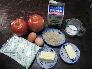 皆で作ろうkeiの超手抜きりんごパン!_e0151349_13583756.jpg
