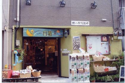 渋谷にてポストカード販売はじめました。_f0228652_17275252.jpg