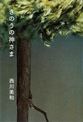 b0145357_13395177.jpg