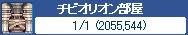 b0111560_0394510.jpg