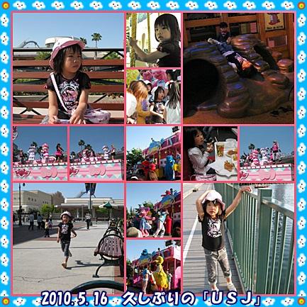 a0052666_21433875.jpg