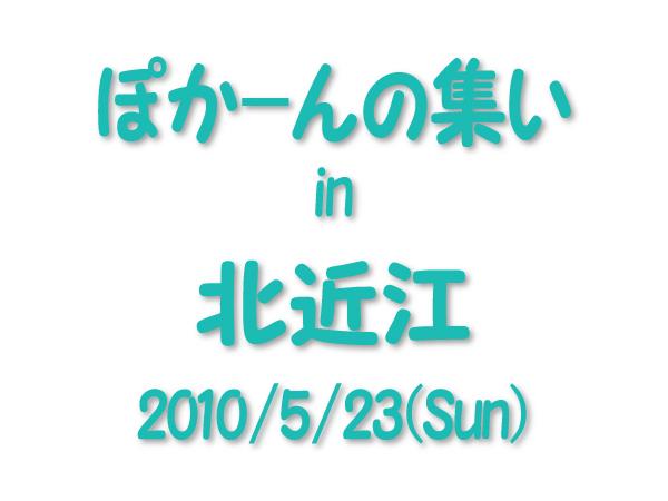 f0052269_14202819.jpg