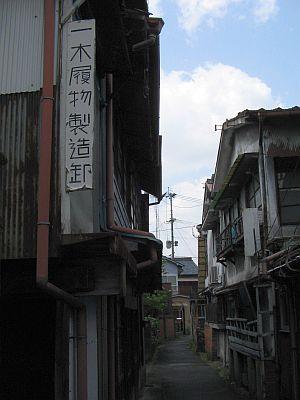 "HAKUDOU師匠と""日田""巡行(その6)・・・""隈""界隈の""魔力""_c0001578_23302469.jpg"