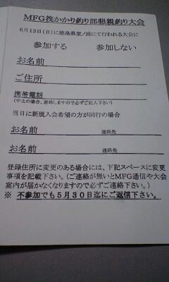 b0081979_20472691.jpg