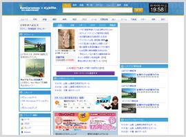 f0232280_14202243.jpg