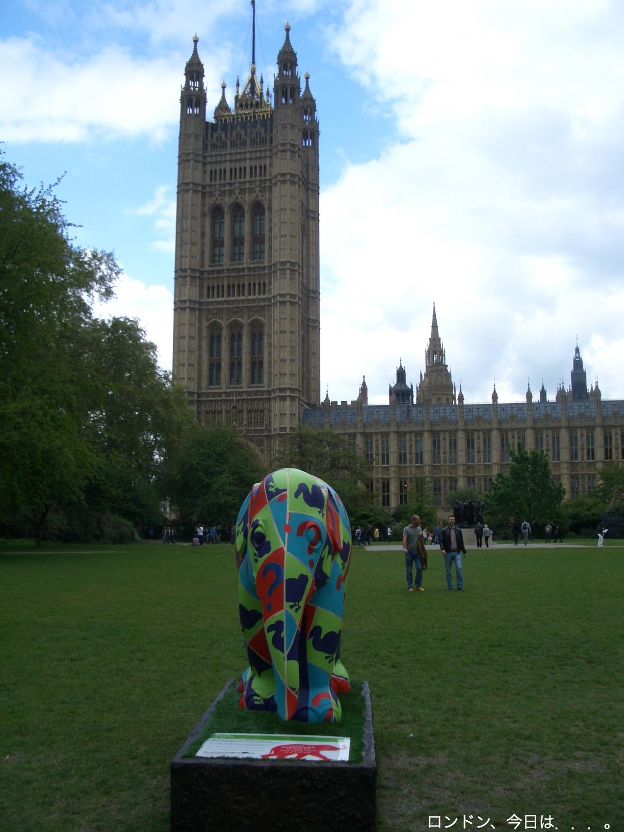 ロンドンな眺め_a0137487_20551611.jpg