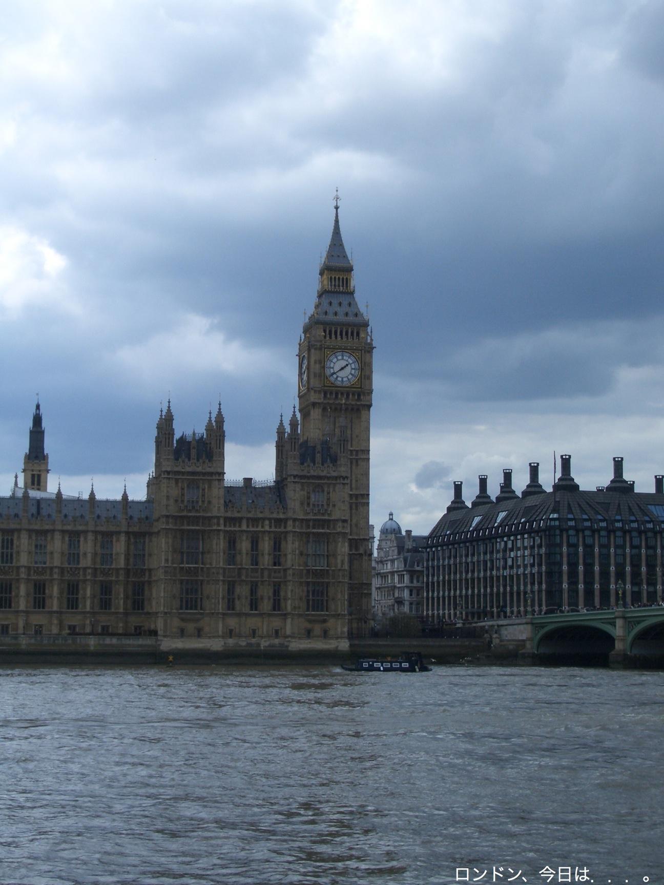 ロンドンな眺め_a0137487_21135698.jpg