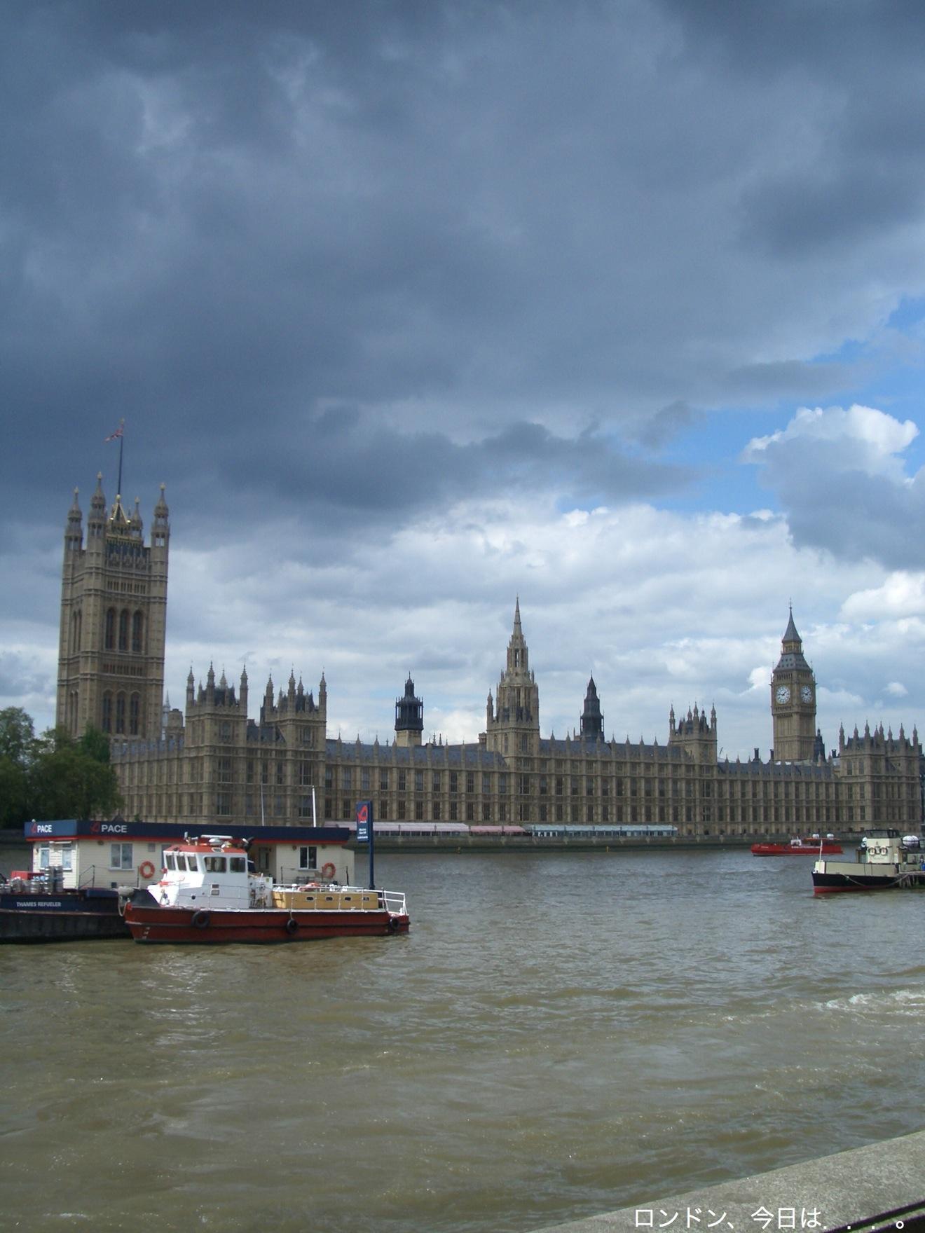 ロンドンな眺め_a0137487_21243981.jpg
