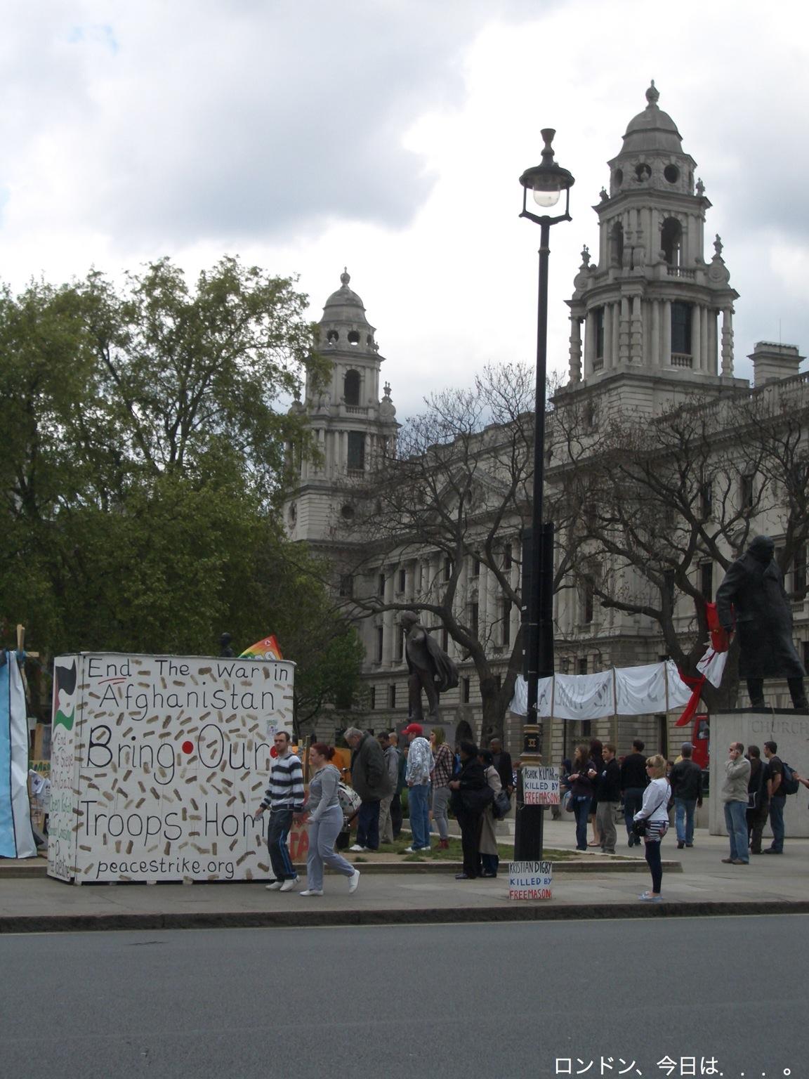 ロンドンな眺め_a0137487_218321.jpg