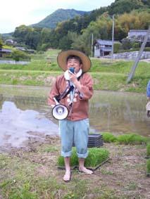 府中誉:渡船お田植え会 2010_b0147087_13372522.jpg