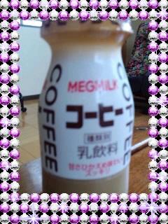 コーヒー牛乳だよ_f0143188_14443264.jpg