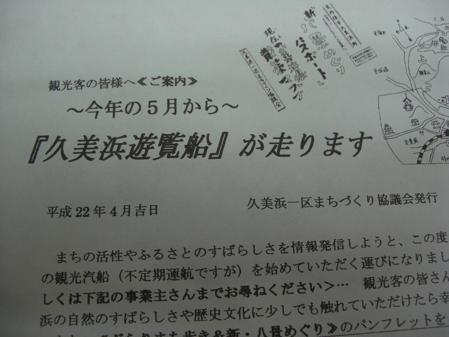 f0131491_16192076.jpg