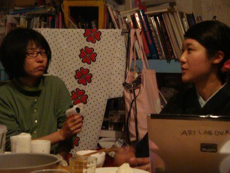 カマン!メディアセンター原田さんとの交流会_e0149596_1211994.jpg