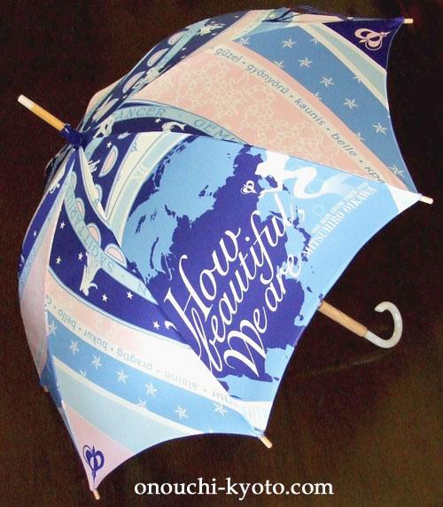 シルクのスカーフ2枚で日傘?!_f0184004_20391218.jpg