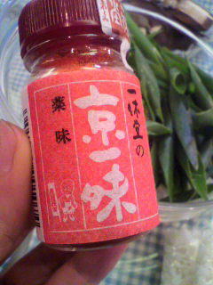 京都の一味唐辛子_a0115906_16545230.jpg
