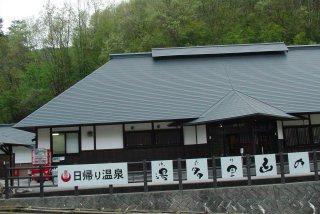 豊科温泉湯多里山の神の自動販売機_a0003909_2348236.jpg