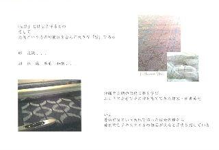 f0105112_14113761.jpg