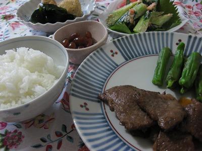 牛肉炒めたん、鰺タタキ♪(二日分)_f0116812_8465096.jpg
