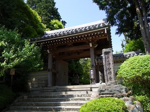 鎌倉の寺、浄妙寺_c0192215_92296.jpg