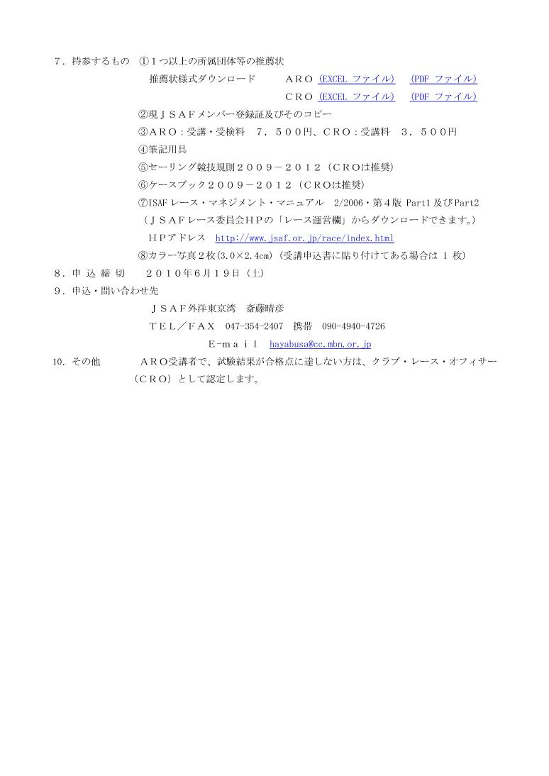 a0169728_2032043.jpg