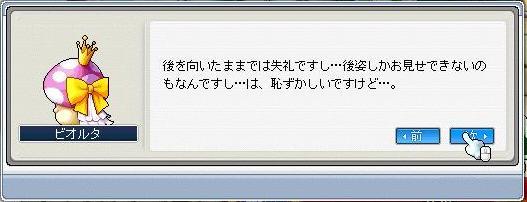 e0045728_2341037.jpg