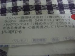 b0186734_20275384.jpg