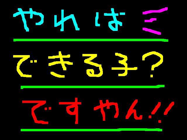 f0056935_19284682.jpg