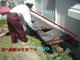 濡れ縁解体作業_f0031037_18401394.jpg