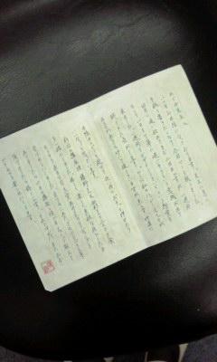 f0164842_19213737.jpg