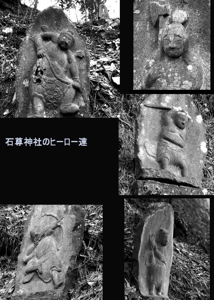 石尊神社のヒーロー達         山梨県・北杜市 白州_d0149245_2326193.jpg