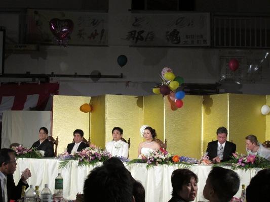 5月18日 与那国式結婚式 ~披露宴編~_b0158746_11232884.jpg