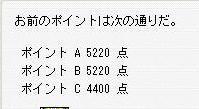 d0121846_1564969.jpg