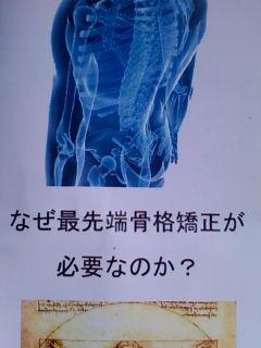 f0138653_1212450.jpg