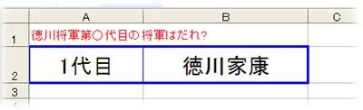 b0186959_1916393.jpg